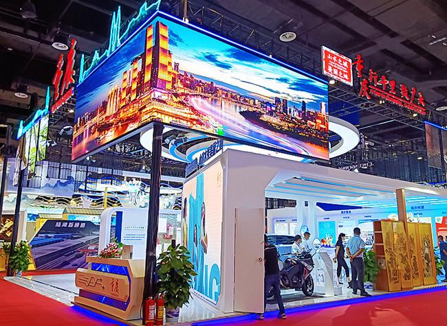 Chongqing Delegation Opens Pavilion and Holds Exchange at 18th China ASEAN Expo