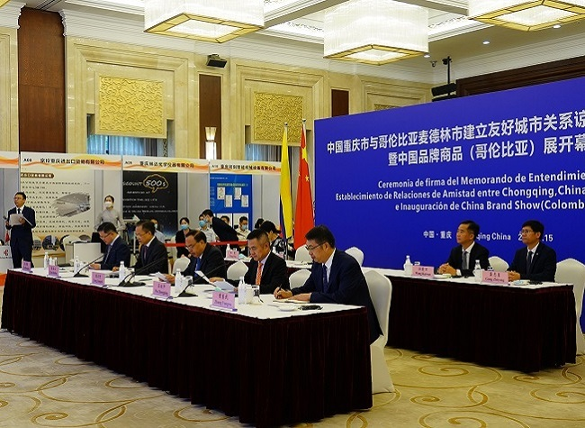 Chongqing signed sister-city MOU with Medellin, Colombia