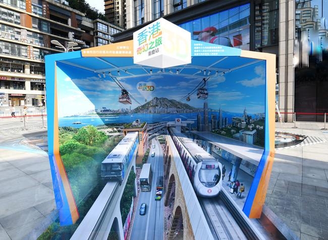 Exploring Hong Kong Through 3D Fantasy Exhibition