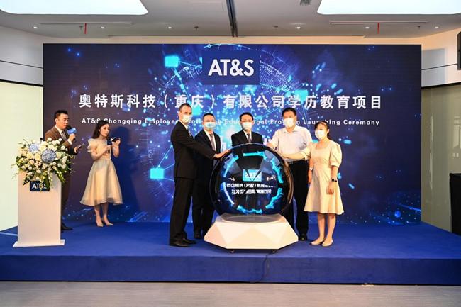 AT&S Chongqing Kicks off Its First Employee Continuing Educational Program