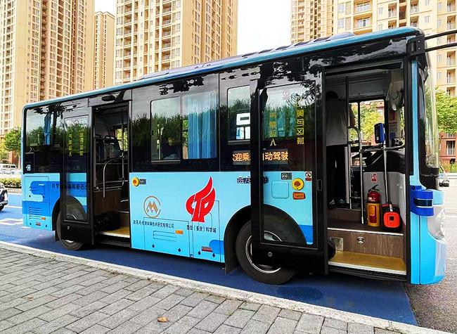 Apollo Autonomous Bus Enters Trial Service in Chongqing