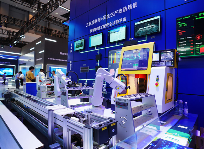 Tech-Transformation Produces Industrial Growth Outpacing National Average in Chongqing