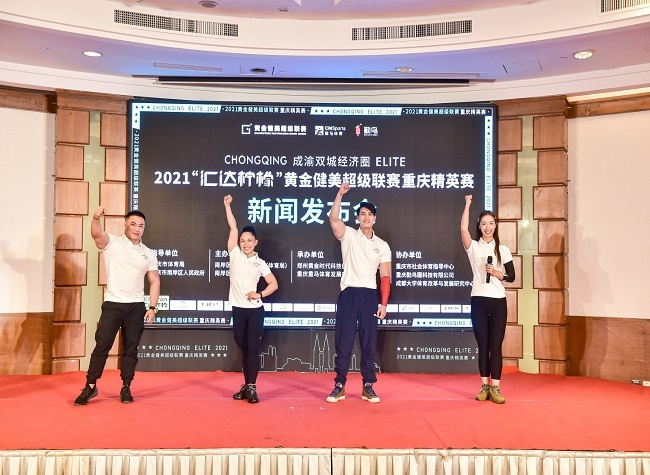 China's Largest Bodybuilding Competition Starts in Chongqing
