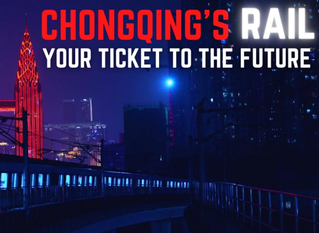 Chongqing's Rail: