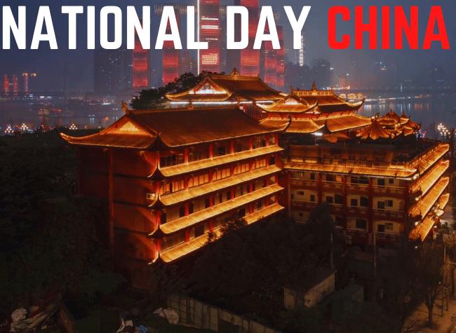 National Day China 2021 | Chongqing