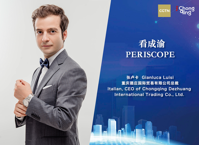 Gianluca Luisi: Chengdu-Chongqing Region Will Play an Important Role in the Future | Periscope