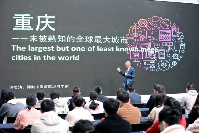 Chief Economist of Deloitte China Decoding Chongqing -The Largest But One Of Least Known Mega Cities In The World