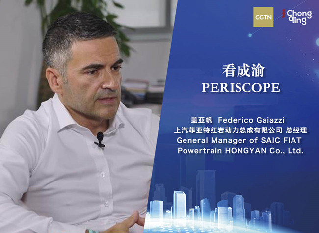 Federico Gaiazzi: It is a Very Clear Strategy Project Towards the Future | Periscope