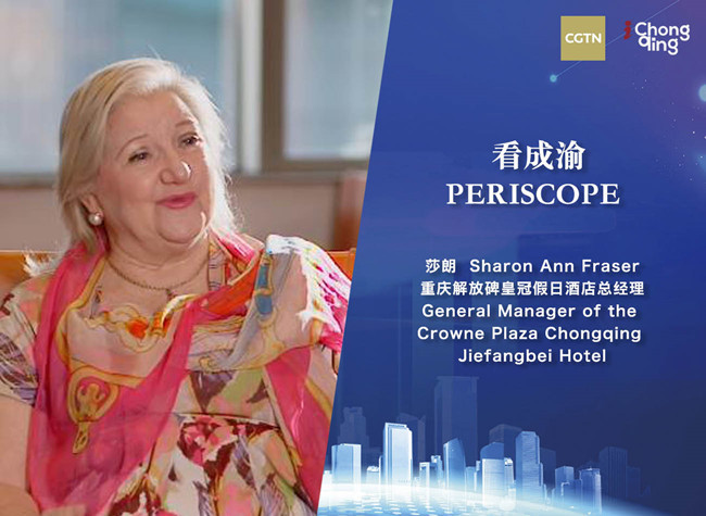 Sharon: Chengdu-Chongqing Region is Full of Vitality and I Want to Stay Here Forever丨Periscope