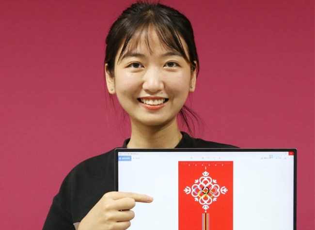Chongqing Student's Work Selected among Promotional Posters for Beijing Winter Olympics