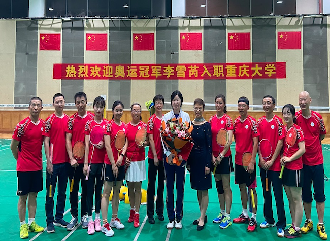 Olympic Gold Medalist Li Xuerui Joins Chongqing University and Teaches Her Very First Lesson