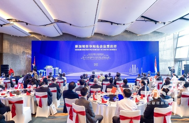 Chongqing and Singapore to Realize Trade and Investment Liberalization and Facilitation by 2025
