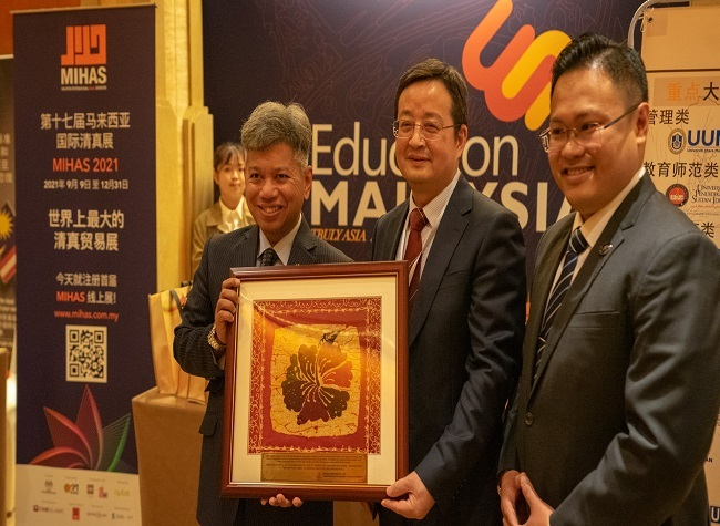 Malaysia-China Sustainable Palm Oil Forum Held in Chongqing
