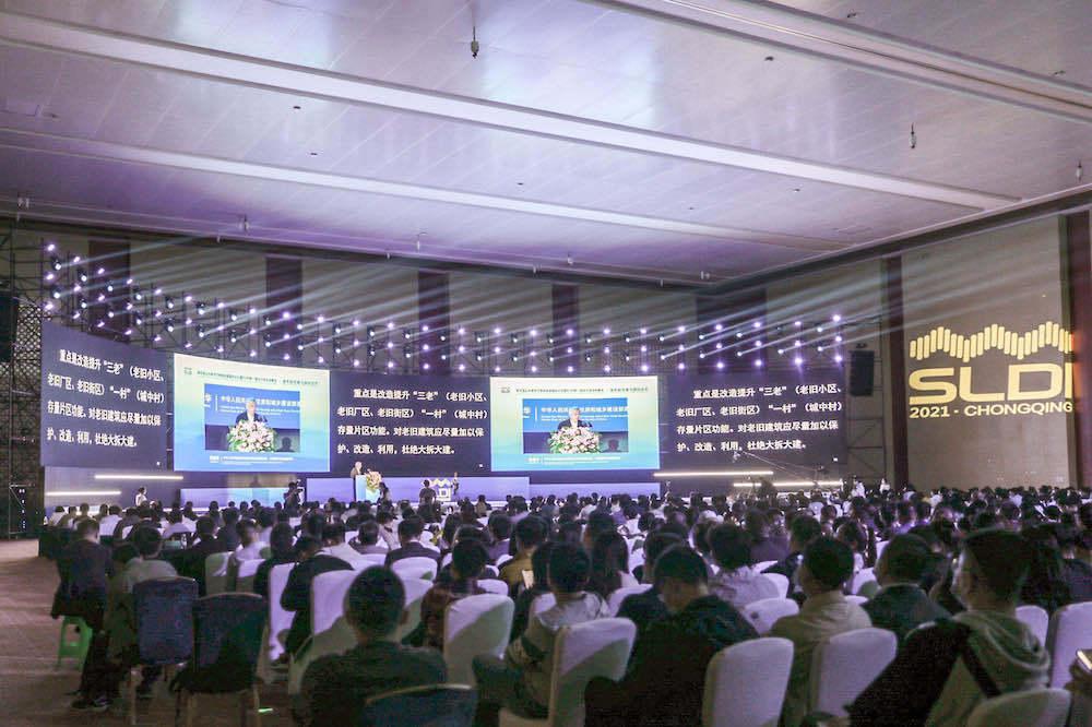 Fourth Sustainable Landscape-City Development International Forum