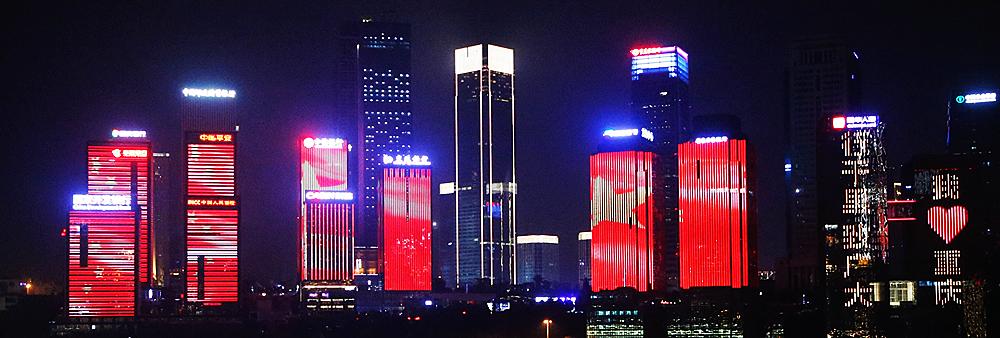 JiangbeizuiCBD